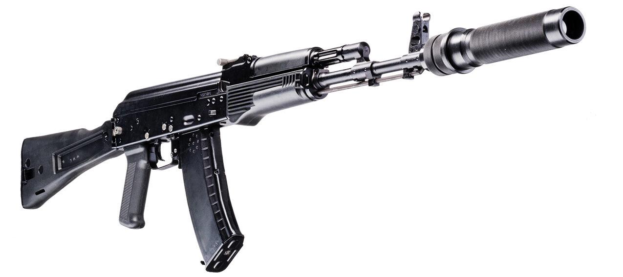 AK-74M GOLDEN EAGLE