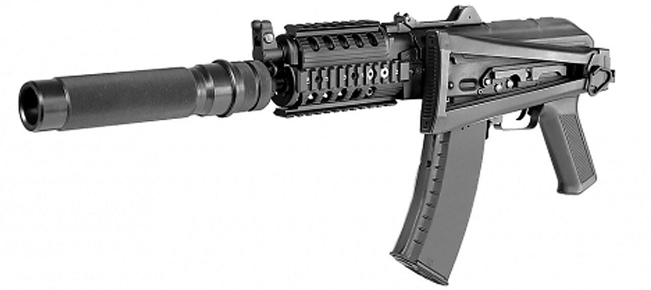 AKS-74U HAWK