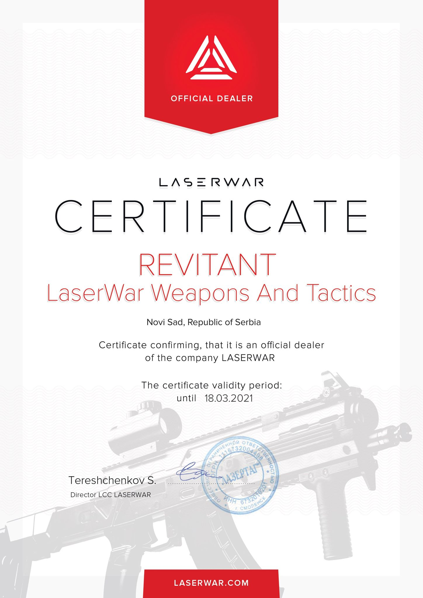 official laserwar ceritficate
