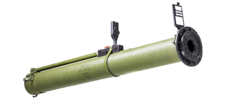 RPG-22L