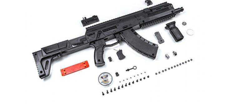 AK-12LT PREDATOR PRO BODY